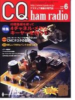 Cq200806_2