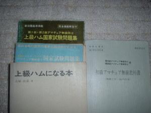 Kyoukasyo2