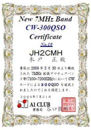 Qsomarathon300