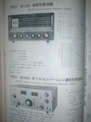 Jr300s
