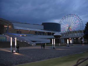 Nagoyakousuizokukan