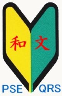 Wabunaoba2