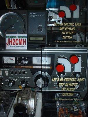 A1c2007