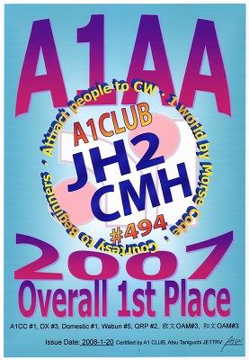 A1aa2007