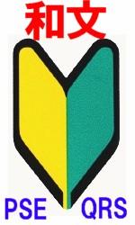 Wabunwakaba