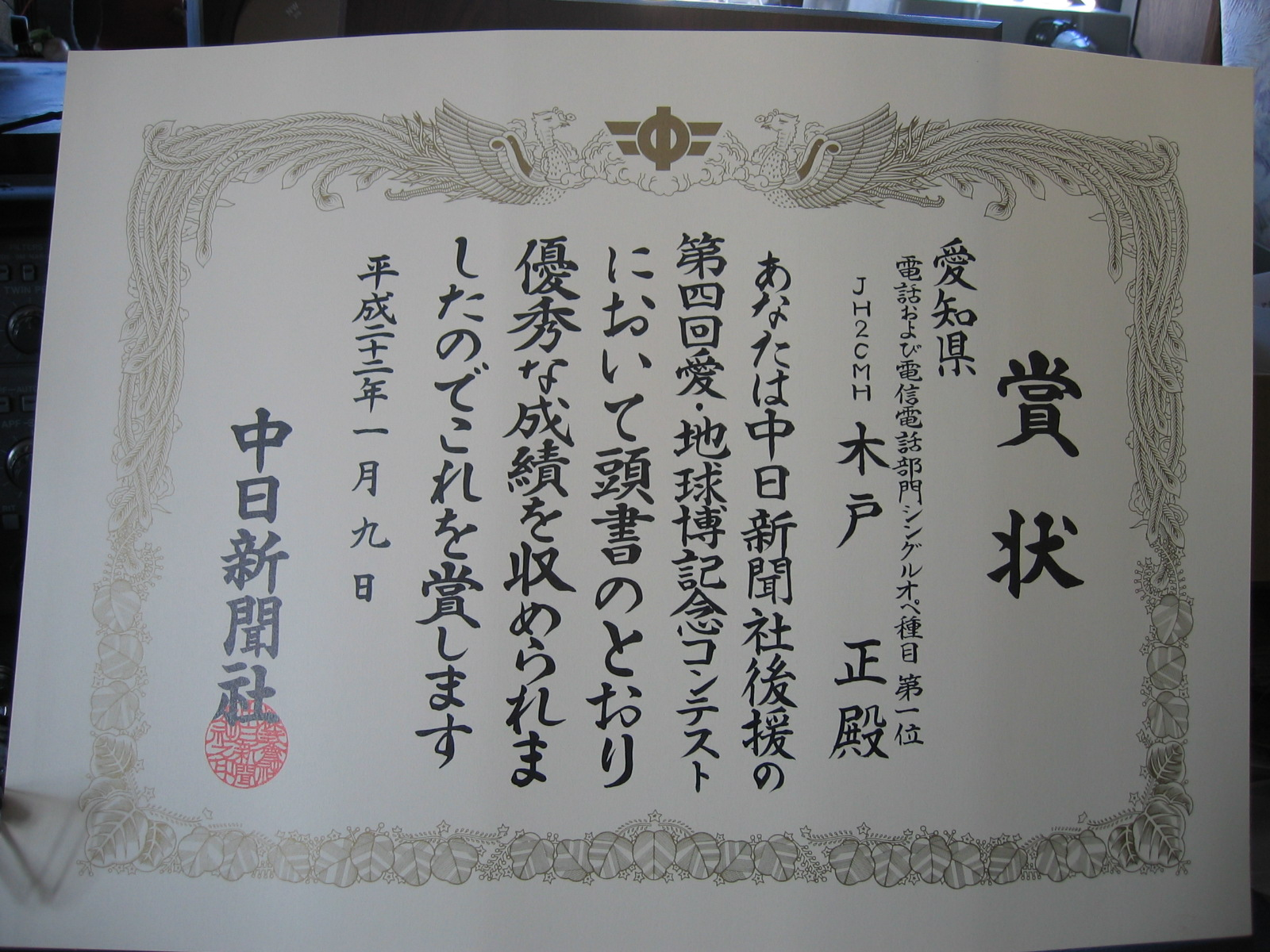 Ai_003