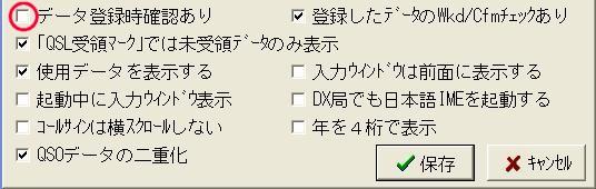 Hamlog2_2