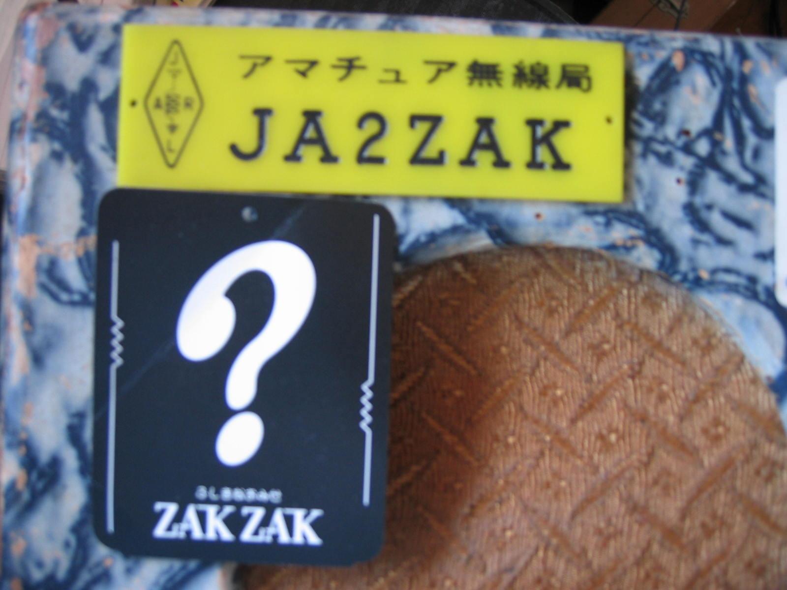 Ja2zak