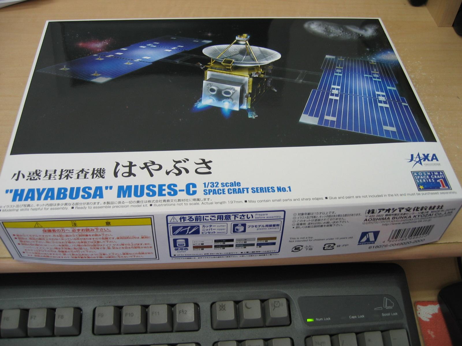 Hayabusa_009