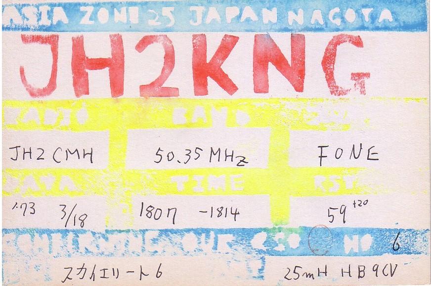 Jh2kng