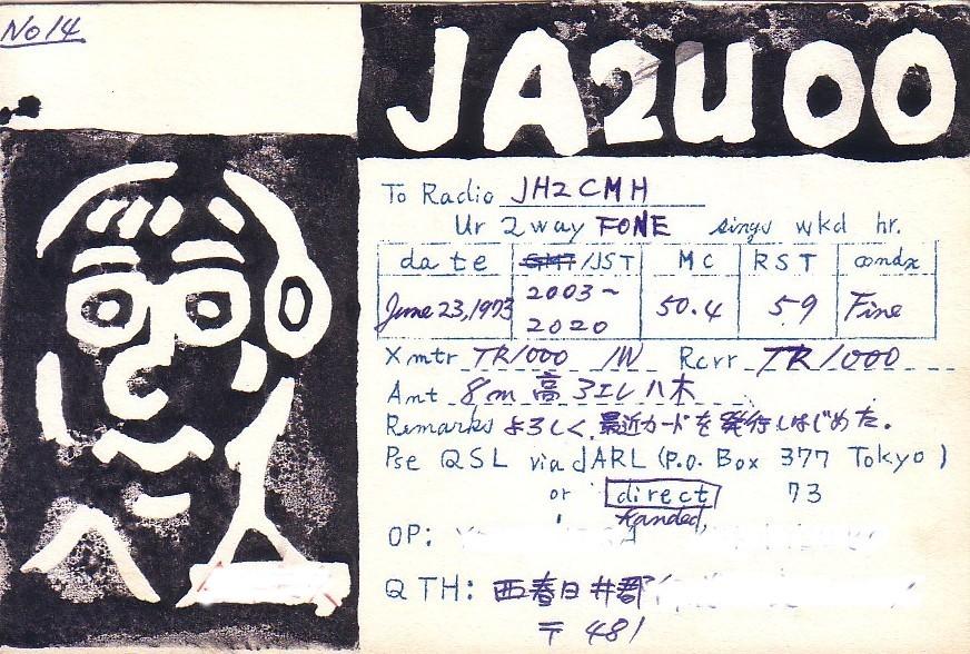 Ja2uoo_2