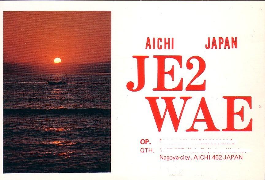 Je2wae