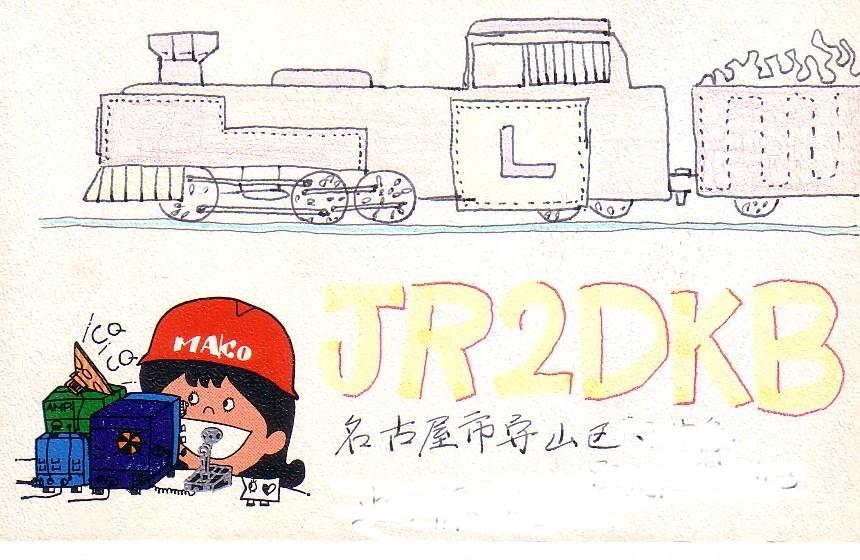 Jr2dkb