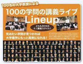 20110525_00001