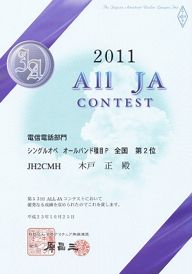 Allja201120111029_00000