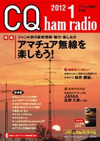2012_01ham