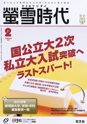 Bb20120113_00001