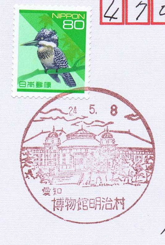 20120511_00000