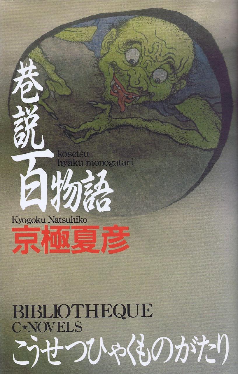 20121019_00001