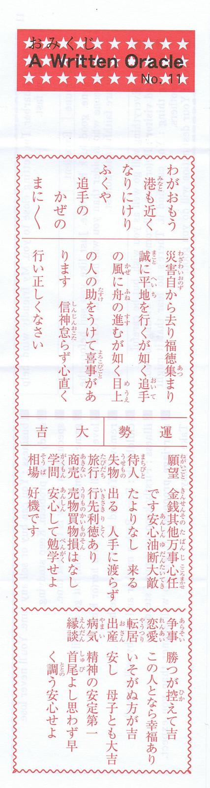 201420140101_00000