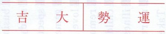 201420140101_00003