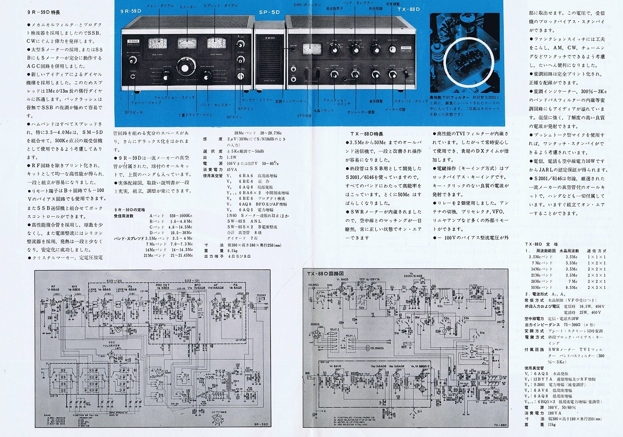 Katalog20140120_00001