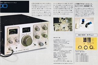 Qs5003