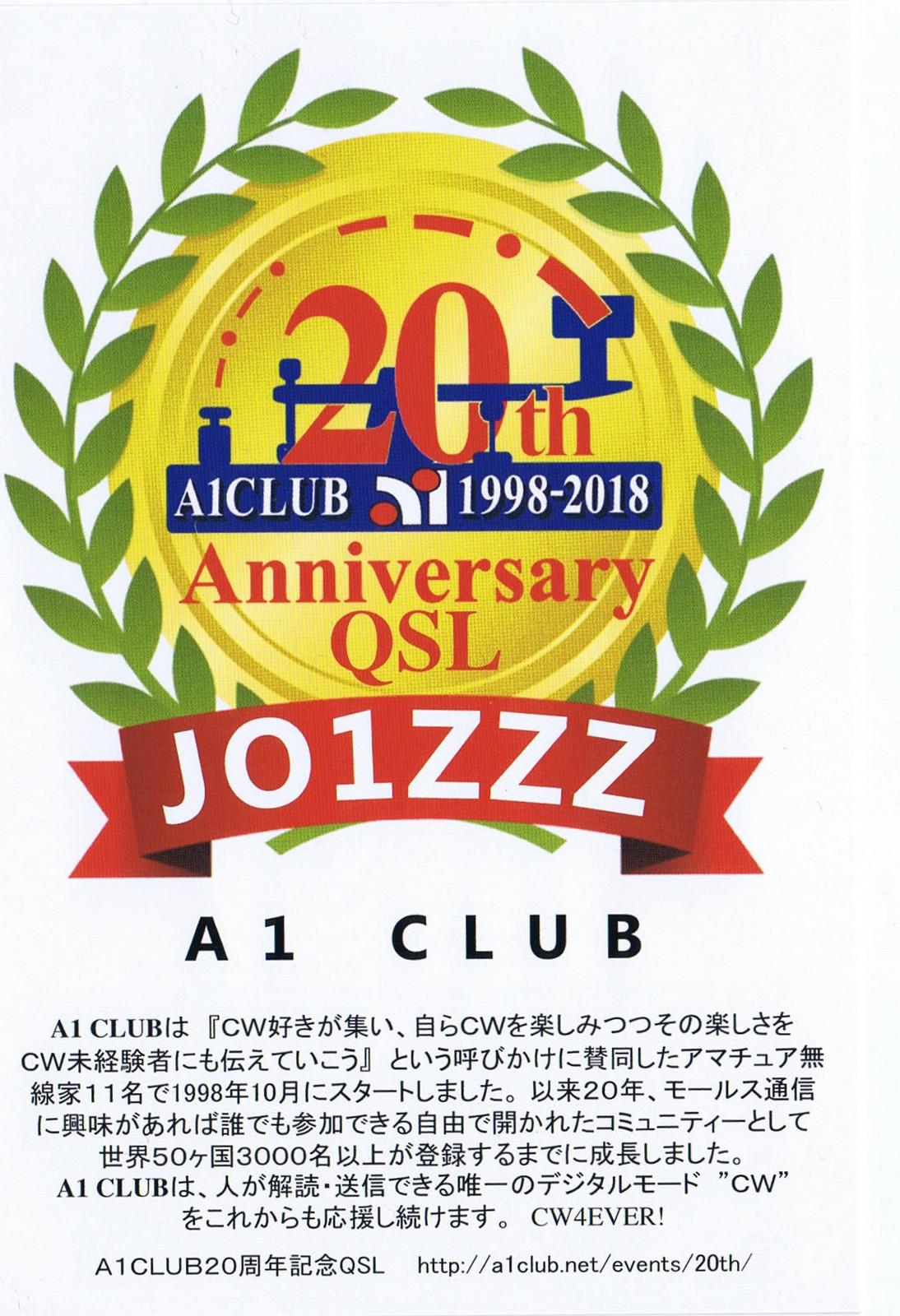 Qsl_jo1zzz
