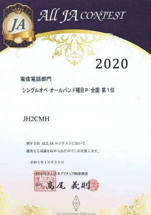 All-ja20201106_00000