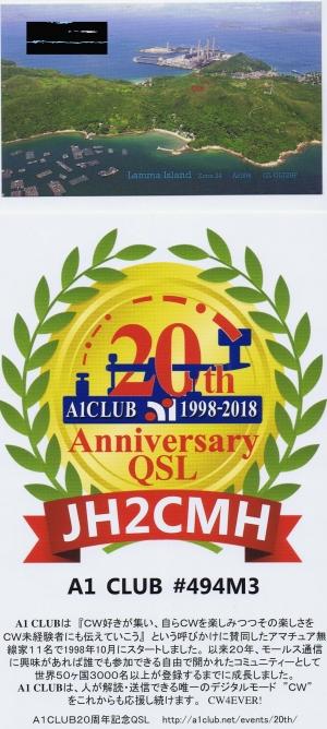 Icom20200523_00003_20200530162301