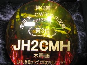Img_4334