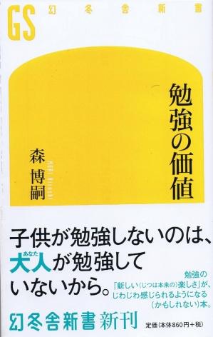 Wxf20210222_00000